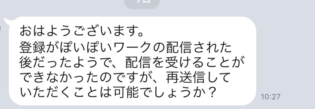 f:id:horiuchiyasutaka:20170903134709p:plain