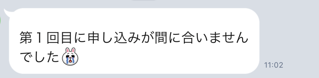 f:id:horiuchiyasutaka:20170903134720p:plain