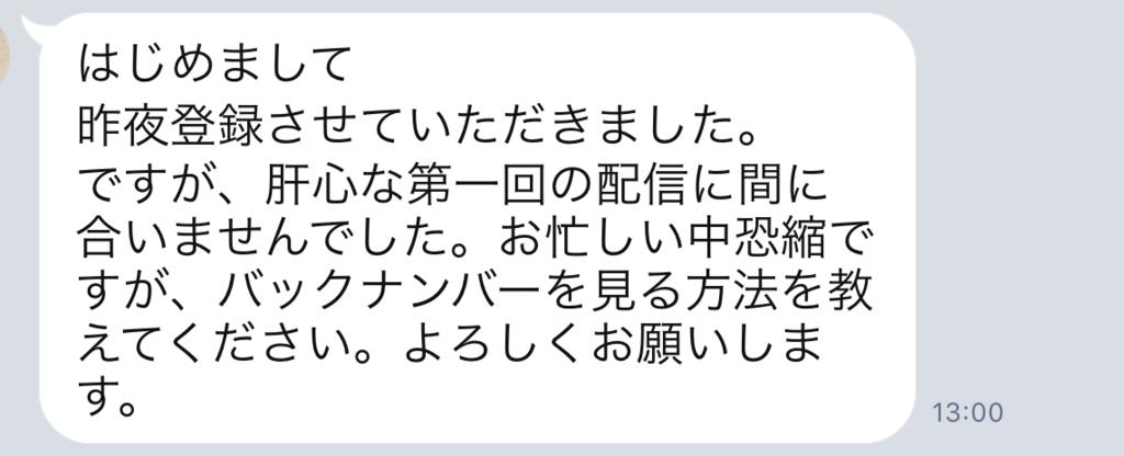 f:id:horiuchiyasutaka:20170903134738p:plain