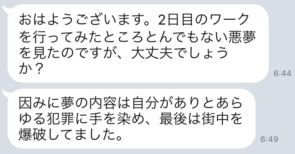 f:id:horiuchiyasutaka:20170903162609p:plain