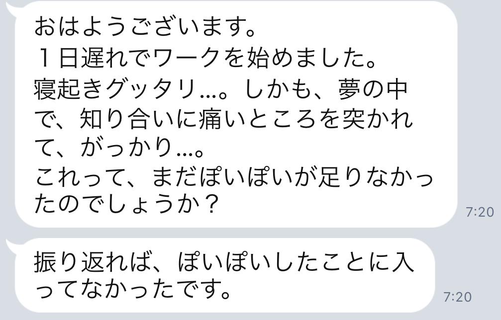 f:id:horiuchiyasutaka:20170903162638p:plain