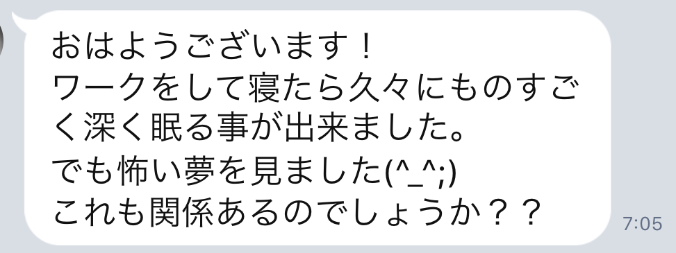f:id:horiuchiyasutaka:20170903162648p:plain