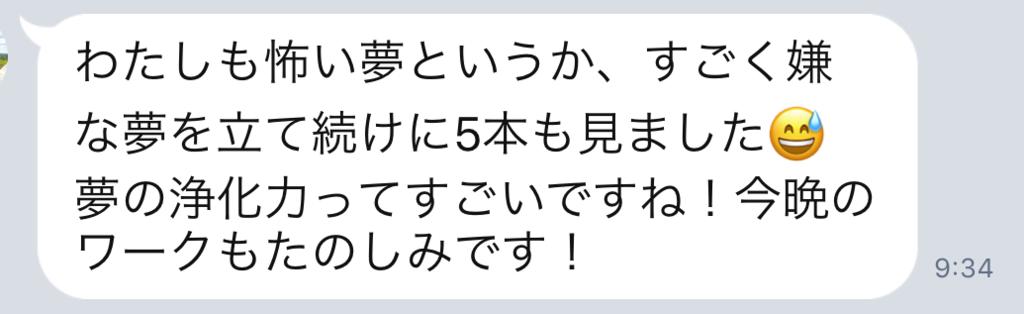 f:id:horiuchiyasutaka:20170903162955p:plain