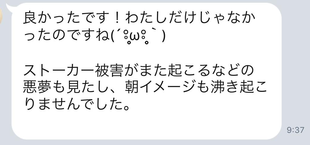 f:id:horiuchiyasutaka:20170903163050p:plain