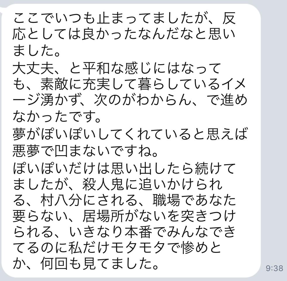 f:id:horiuchiyasutaka:20170903163114p:plain