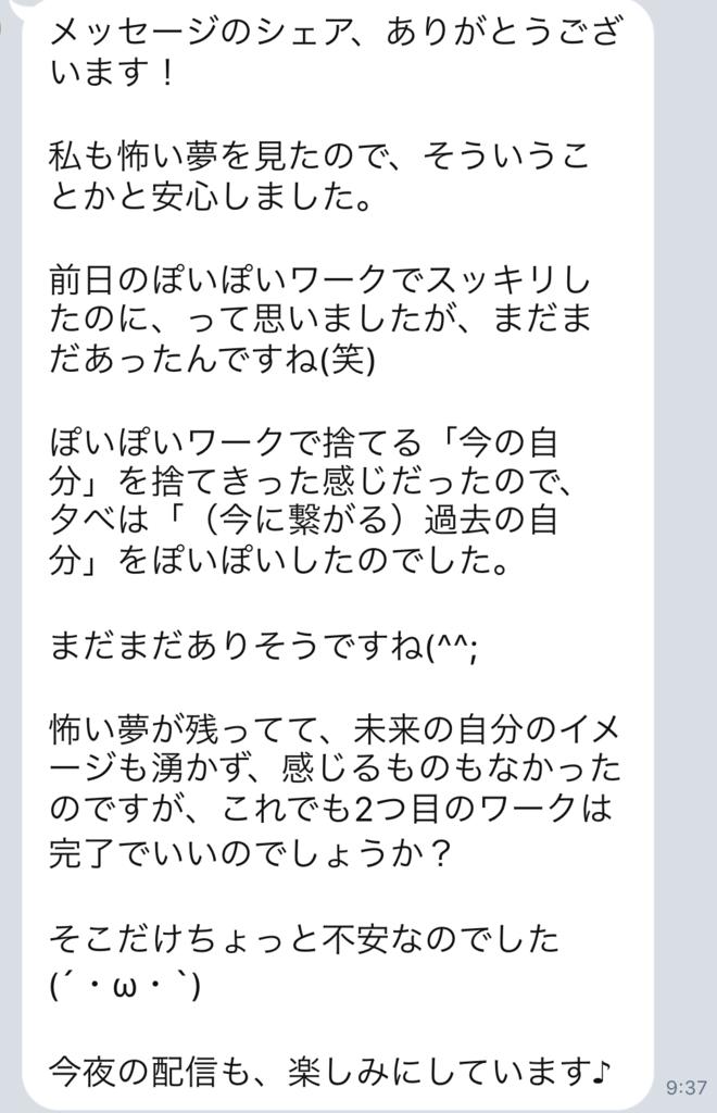 f:id:horiuchiyasutaka:20170903163128p:plain
