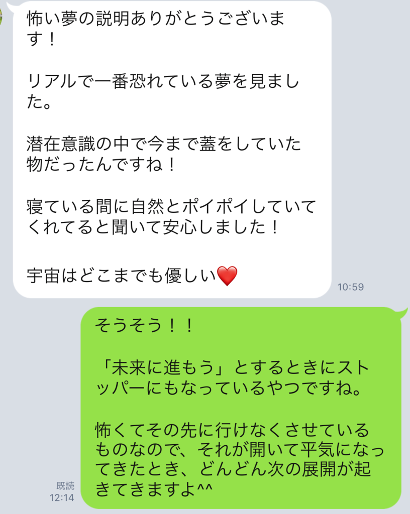 f:id:horiuchiyasutaka:20170903165941p:plain