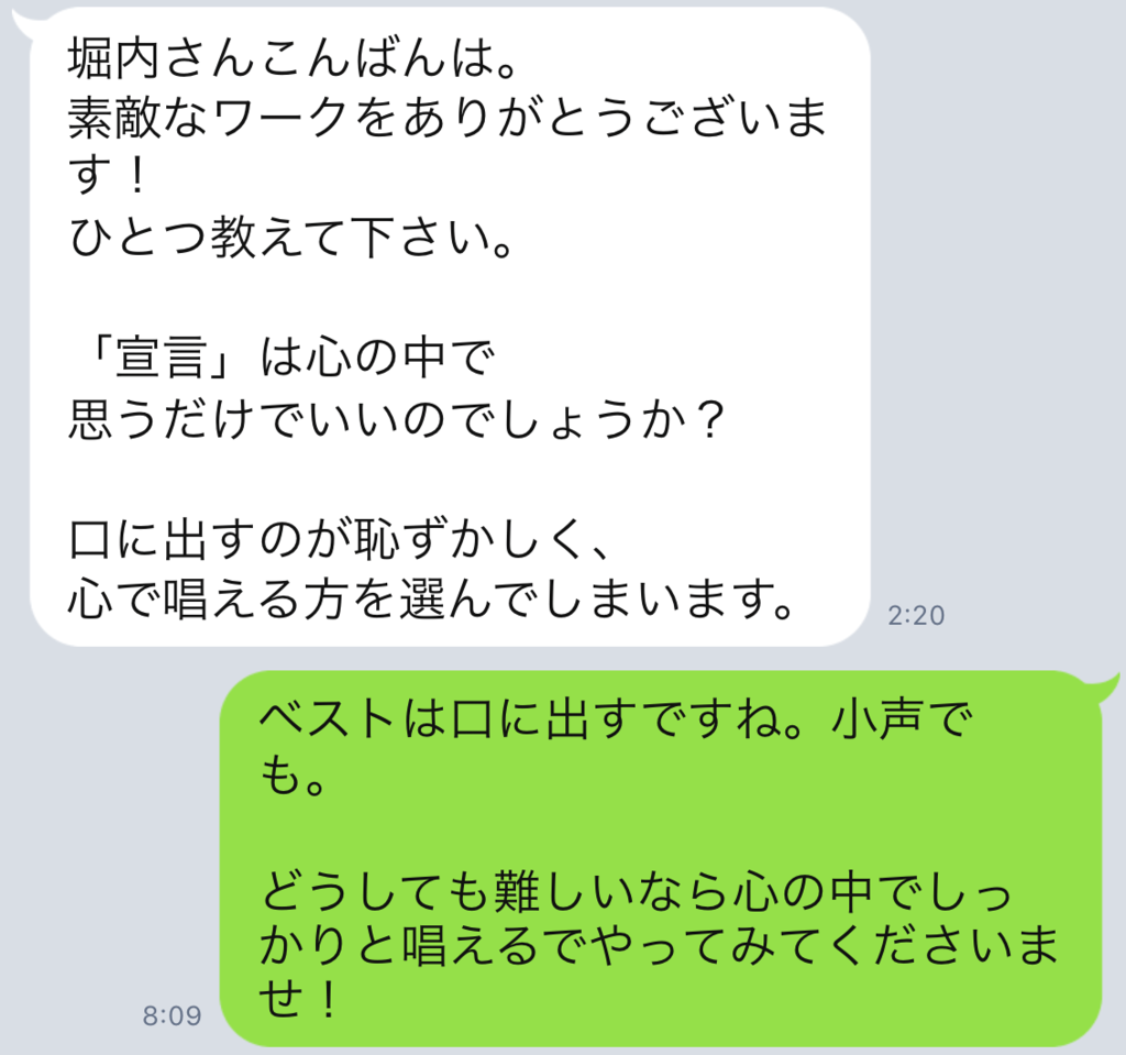 f:id:horiuchiyasutaka:20170903201645p:plain
