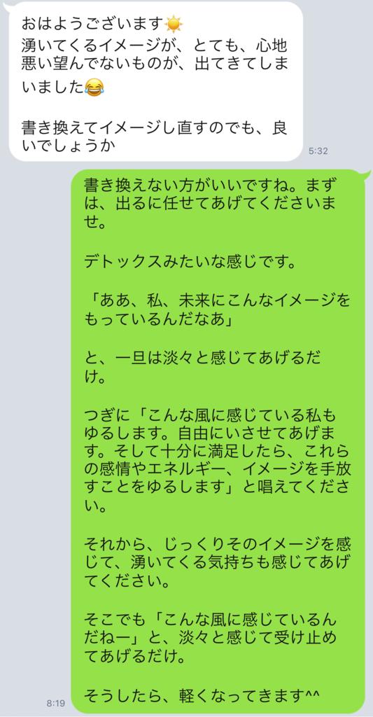 f:id:horiuchiyasutaka:20170903202152p:plain