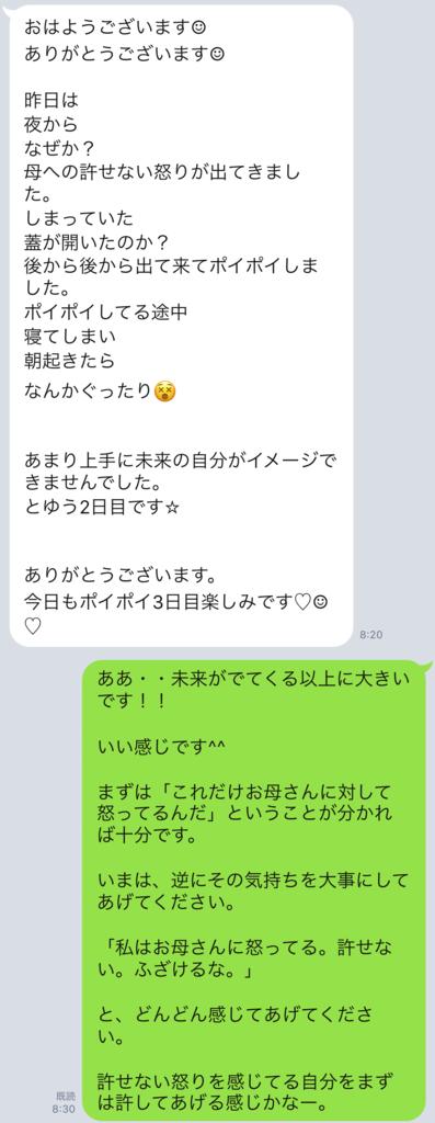 f:id:horiuchiyasutaka:20170903202341p:plain