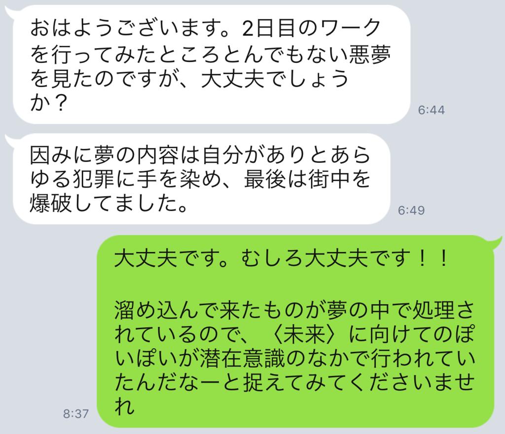 f:id:horiuchiyasutaka:20170903202439p:plain