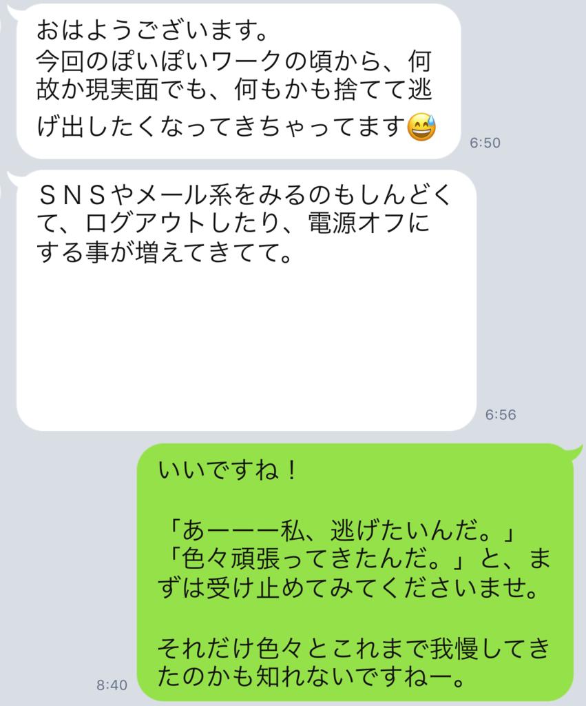 f:id:horiuchiyasutaka:20170903202523p:plain