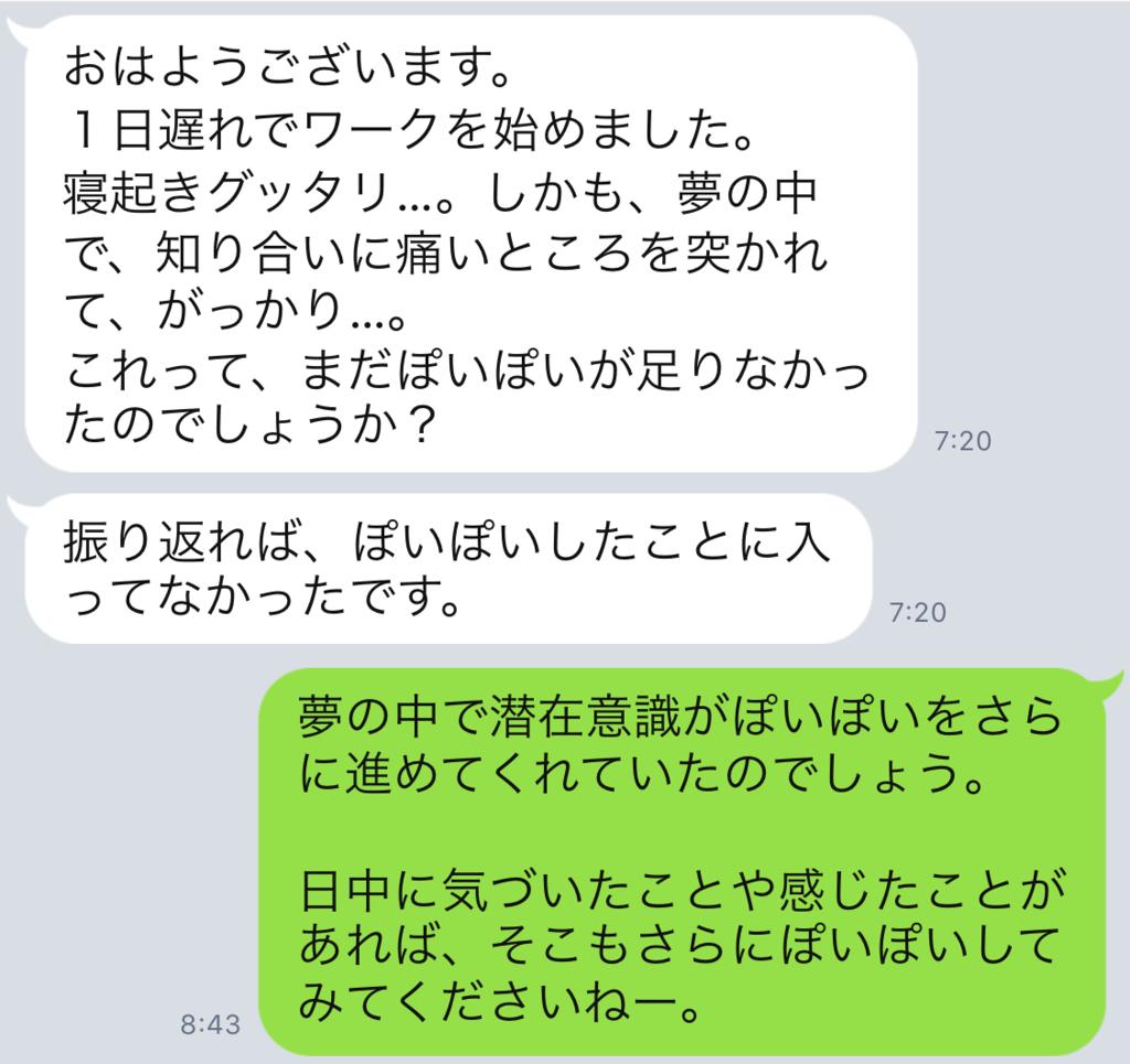 f:id:horiuchiyasutaka:20170903202633p:plain