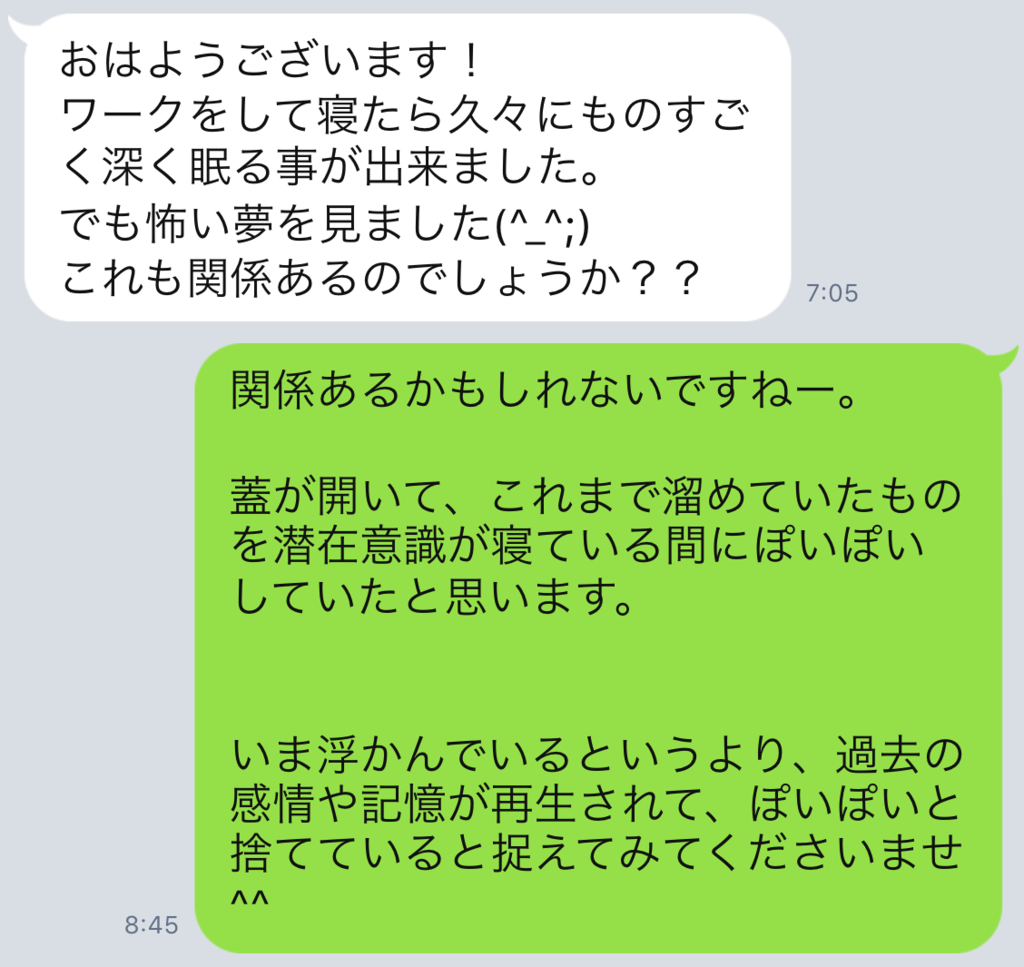 f:id:horiuchiyasutaka:20170903202645p:plain