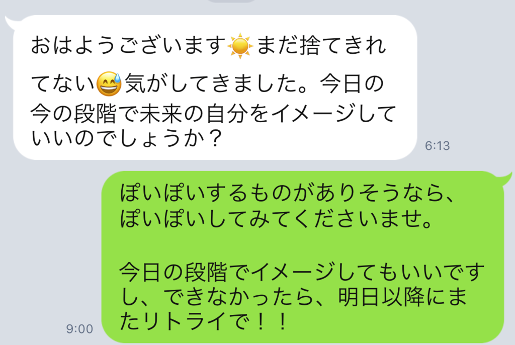 f:id:horiuchiyasutaka:20170903204938p:plain