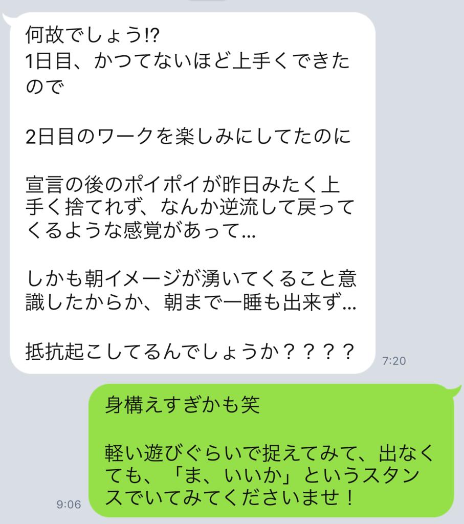 f:id:horiuchiyasutaka:20170903205242p:plain