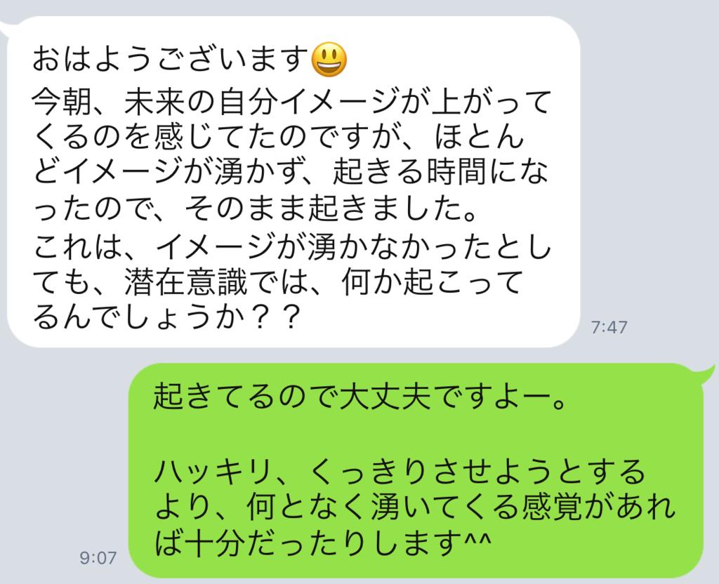 f:id:horiuchiyasutaka:20170903205420p:plain