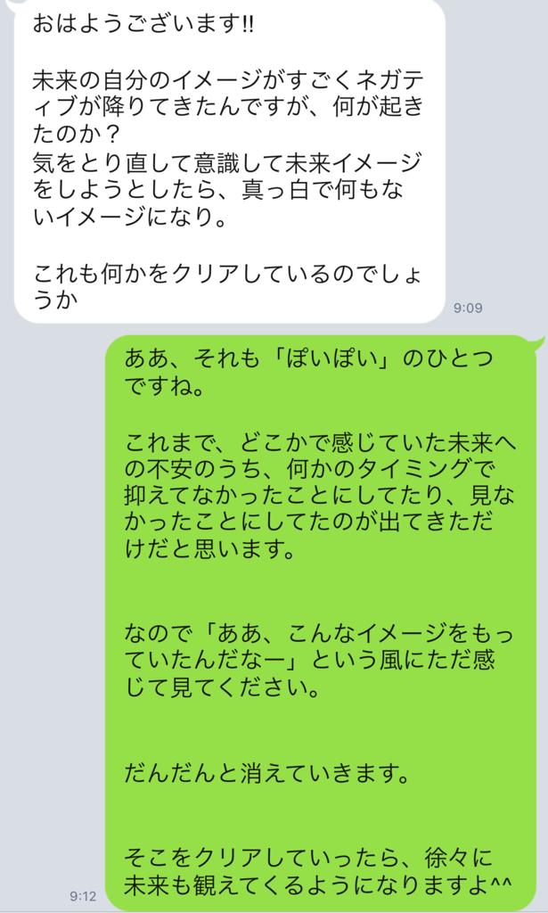 f:id:horiuchiyasutaka:20170903205538p:plain