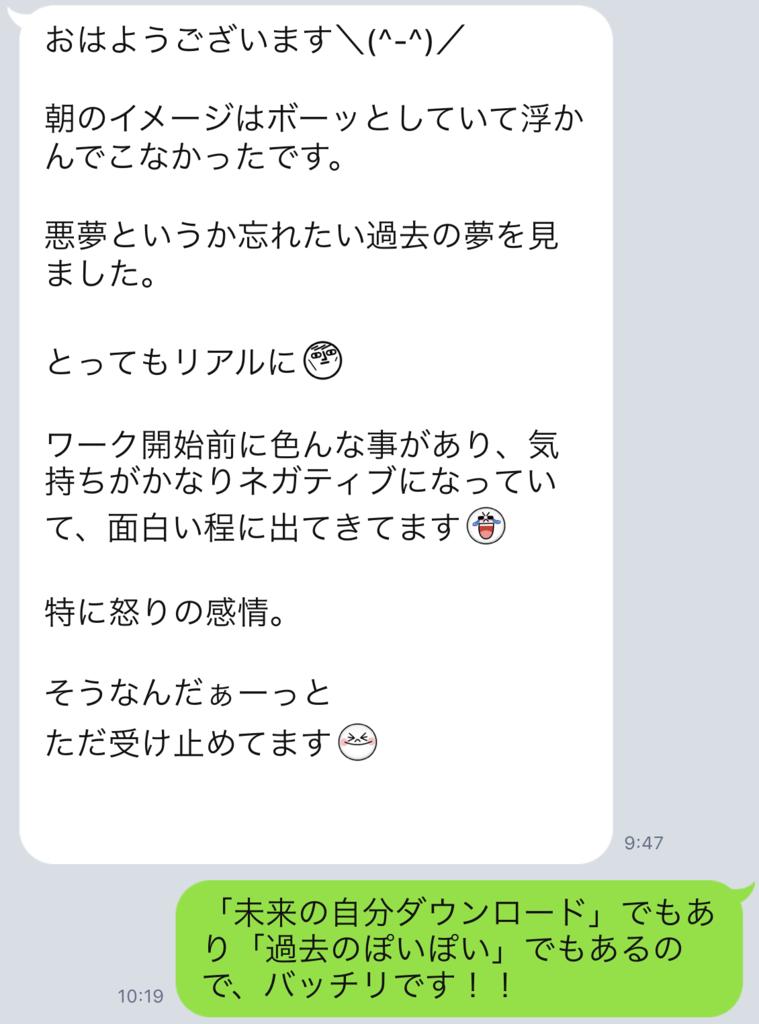 f:id:horiuchiyasutaka:20170903205725p:plain