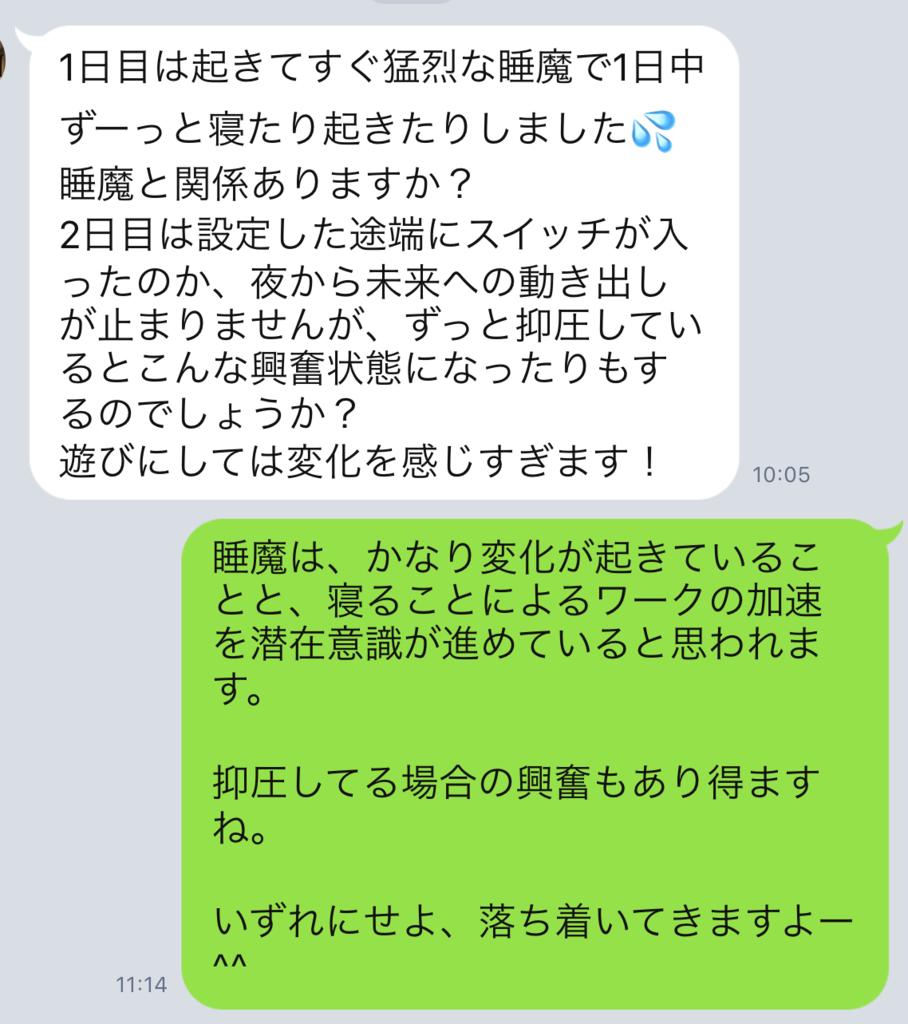 f:id:horiuchiyasutaka:20170903205851p:plain
