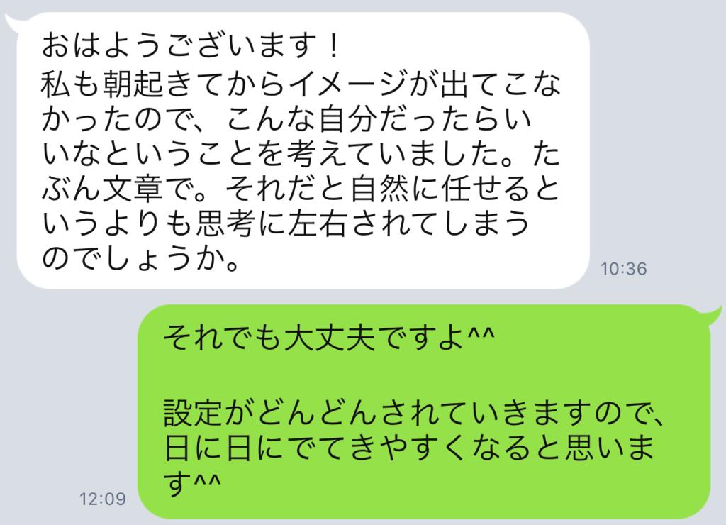 f:id:horiuchiyasutaka:20170903224619p:plain