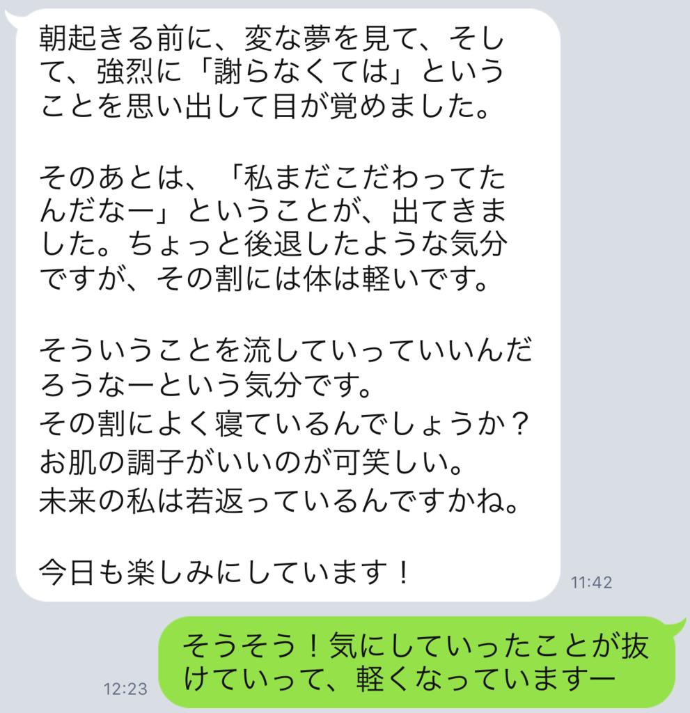f:id:horiuchiyasutaka:20170903225505p:plain
