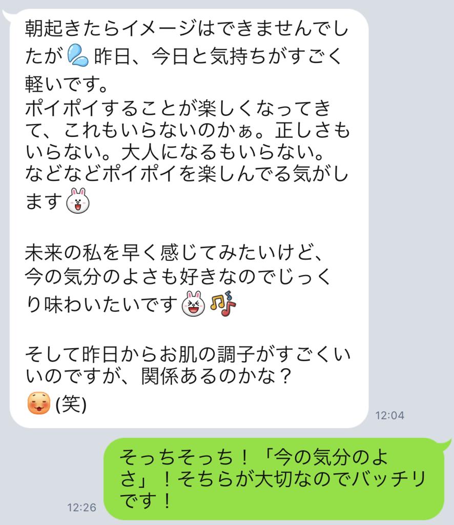 f:id:horiuchiyasutaka:20170903225652p:plain