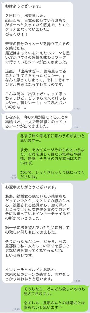 f:id:horiuchiyasutaka:20170903230241p:plain