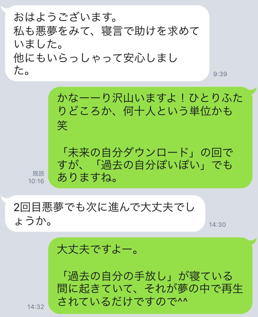 f:id:horiuchiyasutaka:20170903230341p:plain