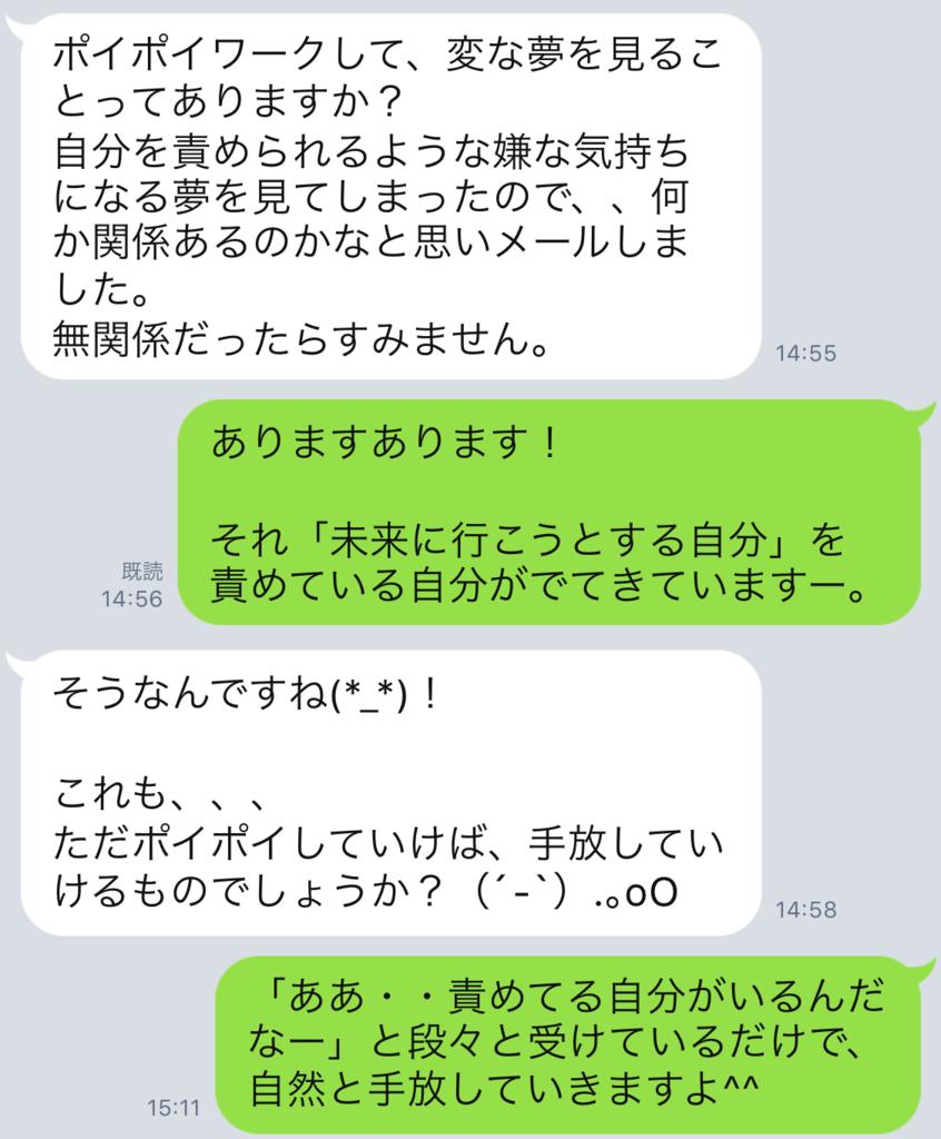 f:id:horiuchiyasutaka:20170903230530p:plain