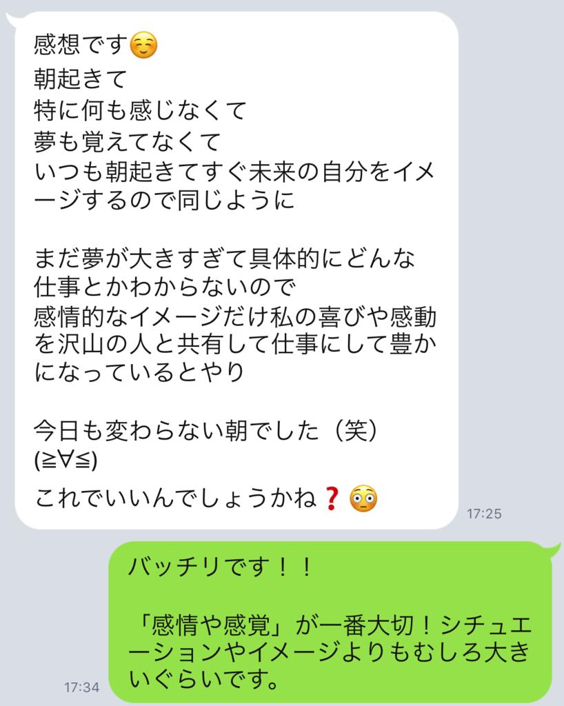 f:id:horiuchiyasutaka:20170903230637p:plain