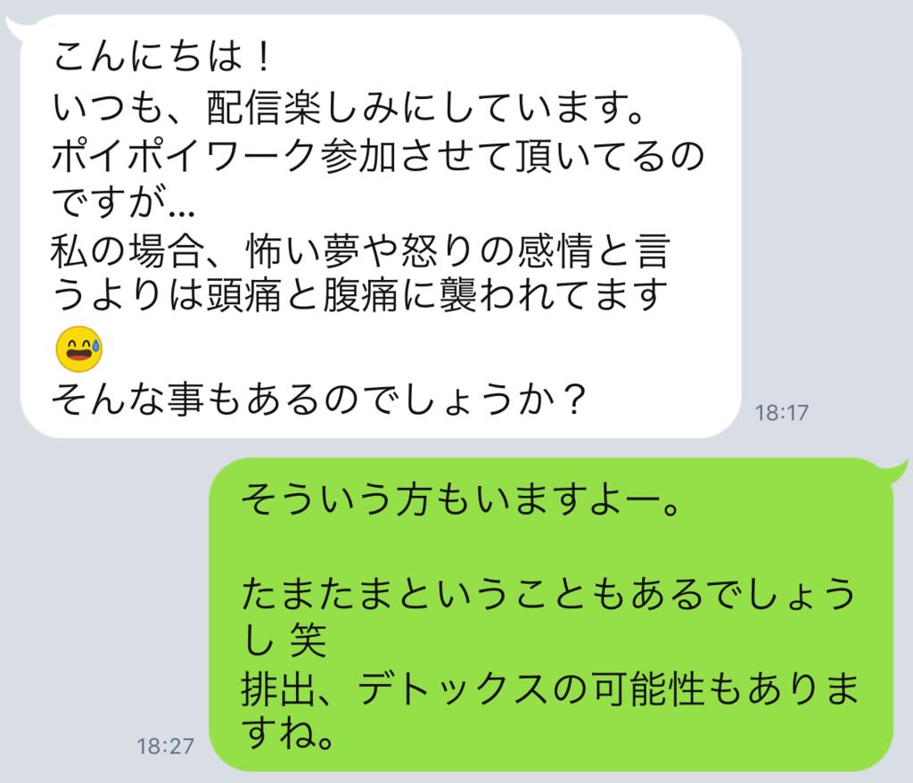 f:id:horiuchiyasutaka:20170903230953p:plain
