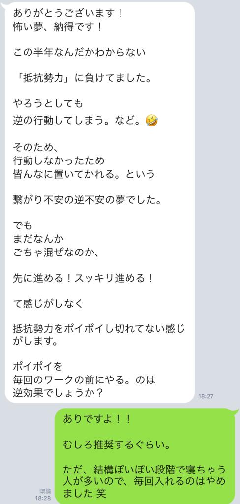 f:id:horiuchiyasutaka:20170903231135p:plain