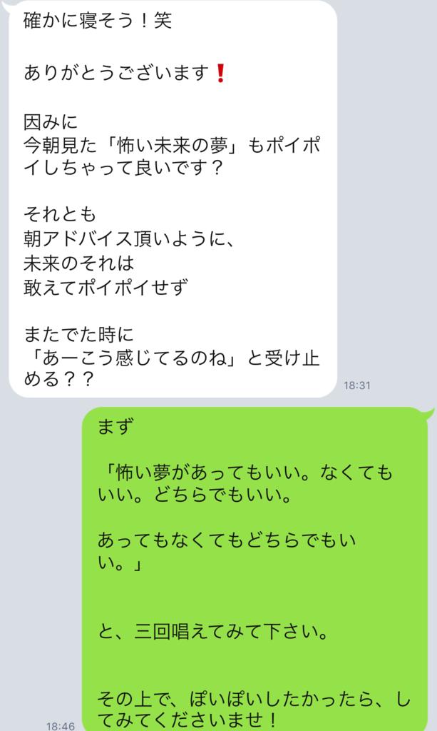 f:id:horiuchiyasutaka:20170903233713p:plain