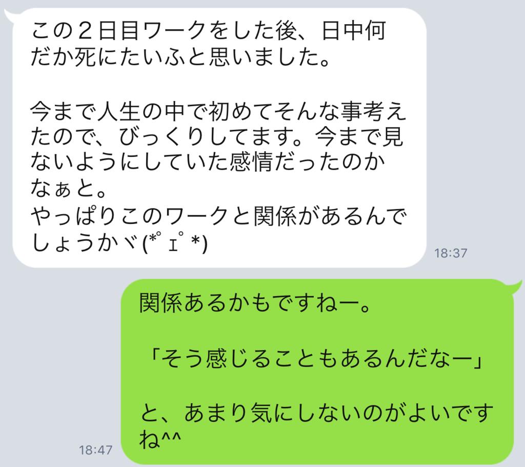 f:id:horiuchiyasutaka:20170903233734p:plain