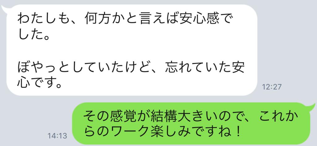 f:id:horiuchiyasutaka:20170904165741p:plain