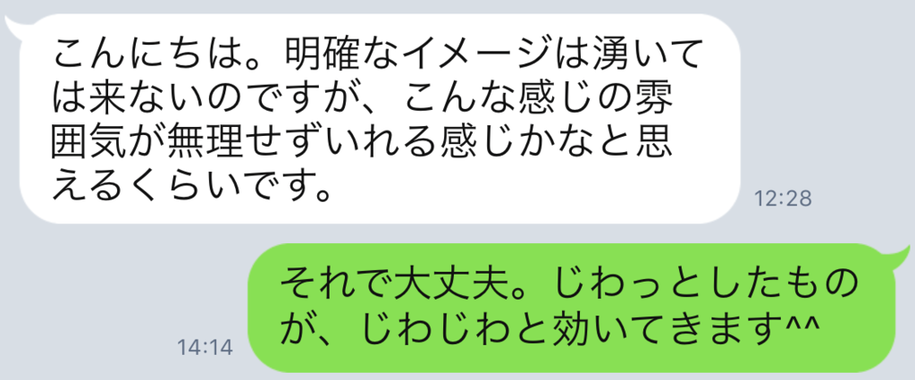f:id:horiuchiyasutaka:20170904165803p:plain