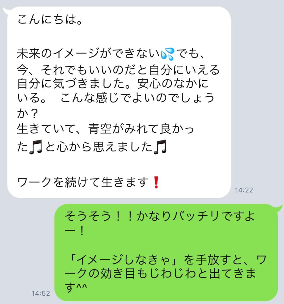f:id:horiuchiyasutaka:20170904170234p:plain