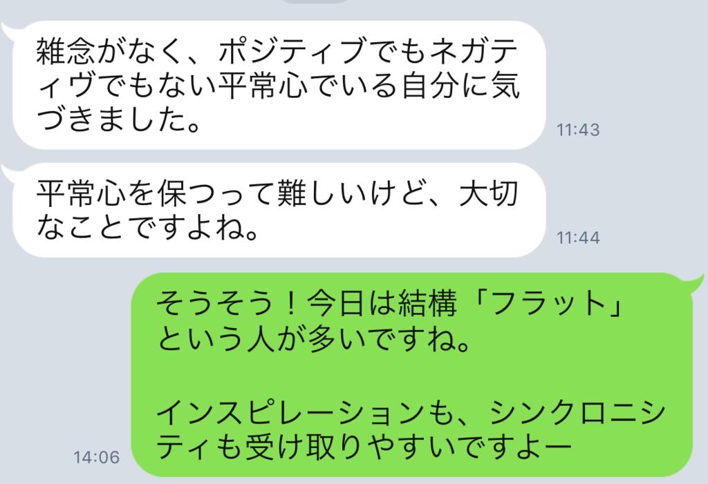 f:id:horiuchiyasutaka:20170904181419p:plain