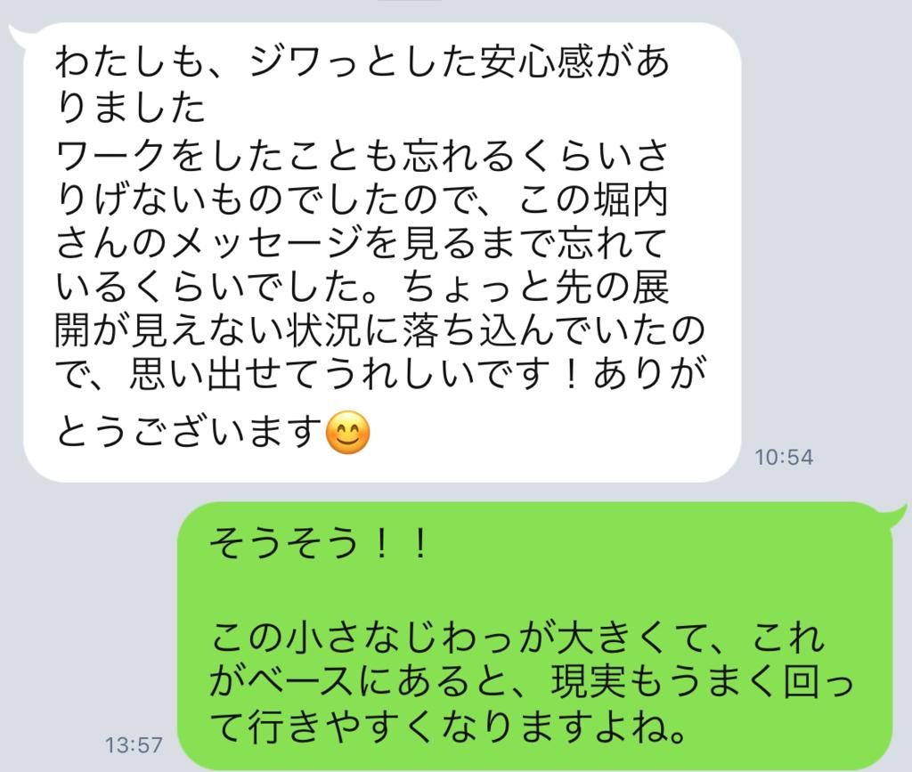 f:id:horiuchiyasutaka:20170904181551p:plain