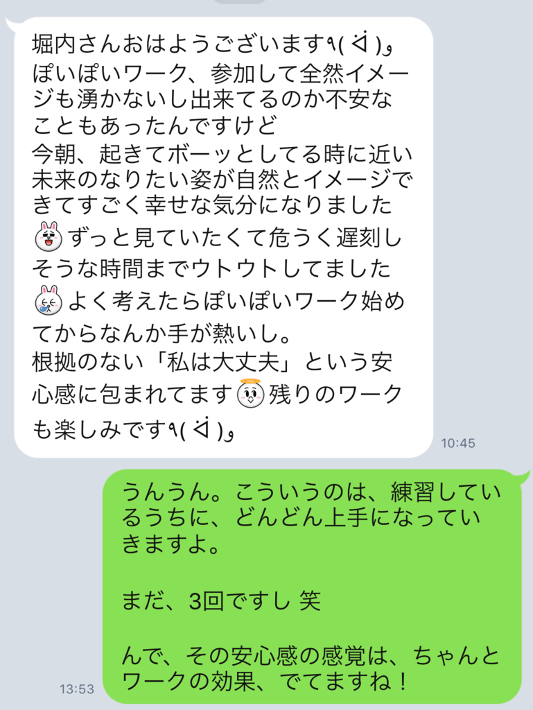 f:id:horiuchiyasutaka:20170904181655p:plain