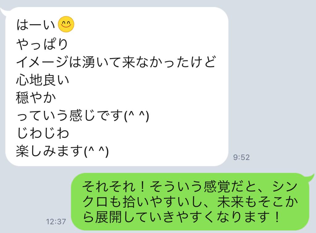 f:id:horiuchiyasutaka:20170904182125p:plain