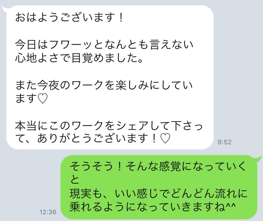 f:id:horiuchiyasutaka:20170904182149p:plain