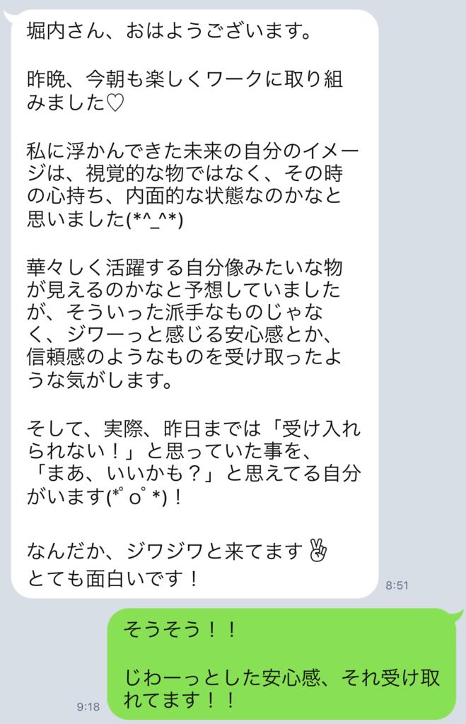 f:id:horiuchiyasutaka:20170904182312p:plain