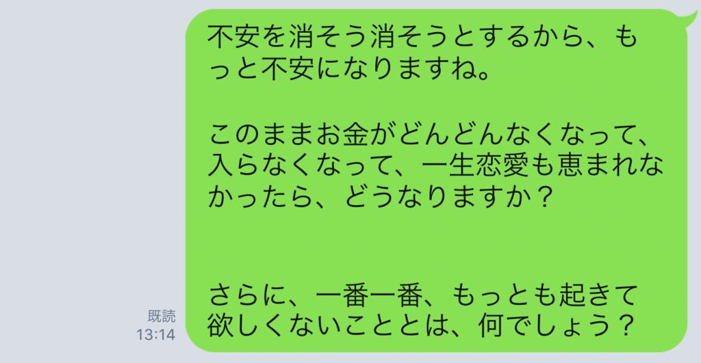 f:id:horiuchiyasutaka:20170905151838p:plain