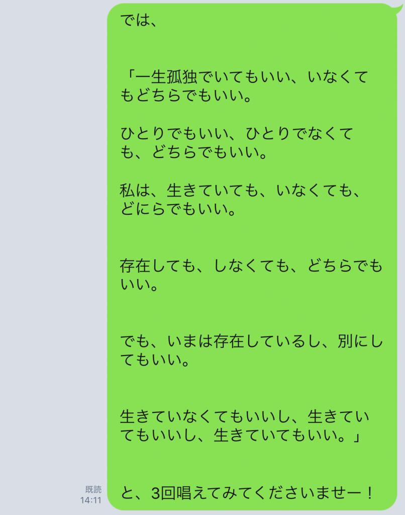f:id:horiuchiyasutaka:20170905151942p:plain