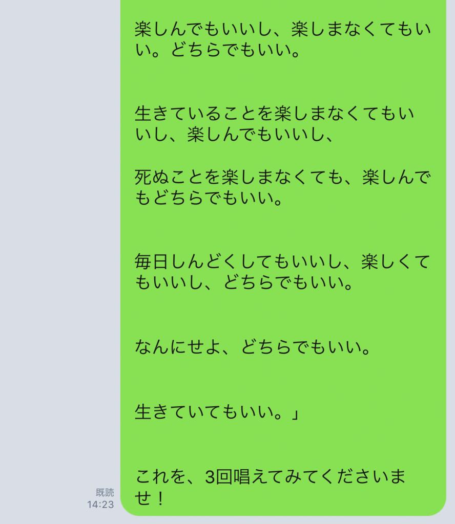 f:id:horiuchiyasutaka:20170905152153p:plain