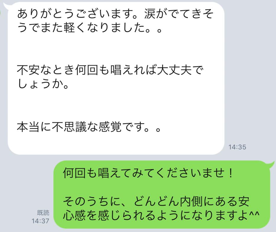 f:id:horiuchiyasutaka:20170905154342p:plain