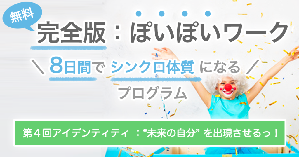f:id:horiuchiyasutaka:20170905195439p:plain