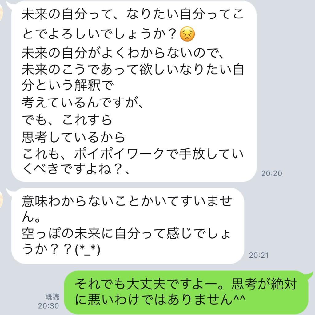 f:id:horiuchiyasutaka:20170905220009p:plain